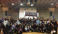 Συνέδριο για φοιτητές φαρμακευτικής με τη στήριξη του ΦΣΘ!