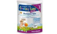 ΕΟΦ: Προχώρησε σε ανάκληση του βρεφικού γάλακτος FREZYLAC