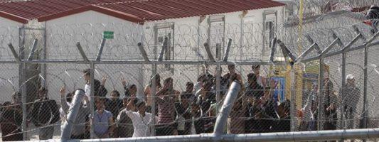Προσλήψεις 54 ατόμων στα Κέντρα Κράτησης Αλλοδαπών