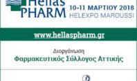 To Hellas PHARM 2018, στις 10 και 11 Μαρτίου, στο Helexpo Maroussi