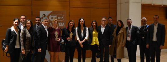Διπλή διάκριση για την AbbVie στα Αριστεία της Ελληνικής Εταιρείας Φαρμακευτικού Management