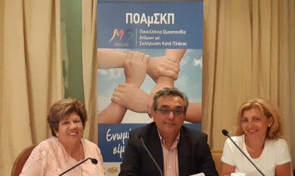 Η Ελληνική Ακαδημία Νευροανοσολογίας στηρίζει την ΠΟΑμΣΚΠ