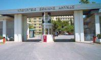 Σοβαρά λάθη του Υπουργείου Εθνικής Άμυνας στην περίθαλψη των εγκαυματιών