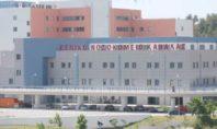 Κατέβασε ρολά η Ρευματολογική κλινική του Νοσοκομείου Καβάλας