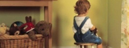 Τιμωρία: Πως μπορεί να βλάψει τα παιδιά