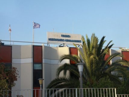 SOS εκπέμπουν οι νεφροπαθείς στην Κεφαλλονιά! Παραιτήθηκε όλο το προσωπικό της Μονάδας Τεχνητού Νεφρού!