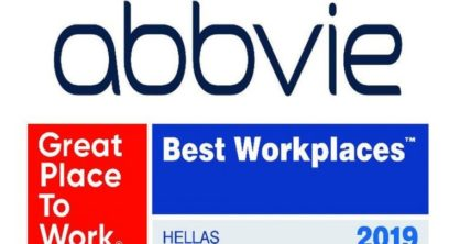 AbbVie: Για 5η συνεχόμενη χρονιά στην κορυφή των εταιρειών με το καλύτερο εργασιακό περιβάλλον