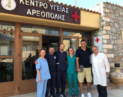 Στο Κ.Υ. Αρεόπολης βρέθηκε ο Υπουργός Υγείας