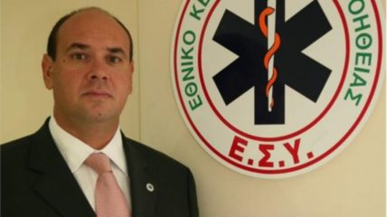 ΕΚΑΒ: Νέος πρόεδρος ο ο Νίκος Παπαευσταθίου