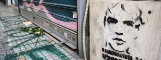 Η «Θετική Φωνή» διοργανώνει εκδήλωση για την επέτειο του θανάτου του Ζακ Κωστόπουλου