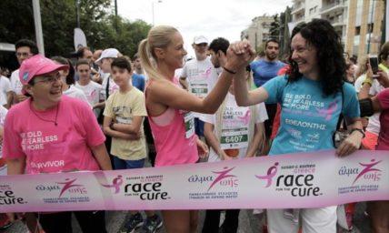 Ξεκίνησαν οι εγγραφές για τη διοργάνωση Greece Race for the Cure®