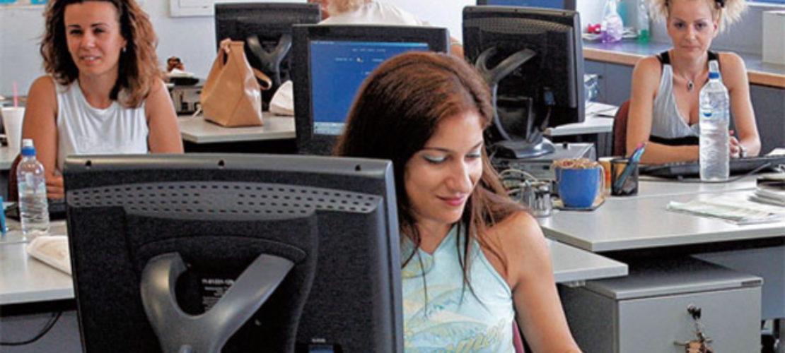Άδεια μίας ημέρας τον χρόνο σε γυναίκες υπαλλήλους του Δημοσίου για γυναικολογικό έλεγχο