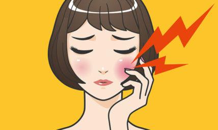 Ο αφόρητος πονόδοντος που δεν έχει καμία σχέση με τα δόντια σου