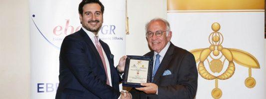 Ο ΟΦΕΤ πρεσβευτής της Επιχειρηματικής Ηθικής – Βραβείο ΕΒΕΝ GR 2019, Responsible Management Awards