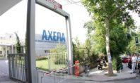 Κορονοϊός : Περισσότερα από 10 κρούσματα στο προσωπικό του ΑΧΕΠΑ σε 24 ώρες