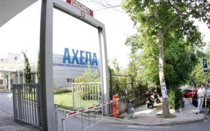 Θεσσαλονίκη: Δωρεάν εξετάσεις για αγγειακές παθήσεις στο ΑΧΕΠΑ