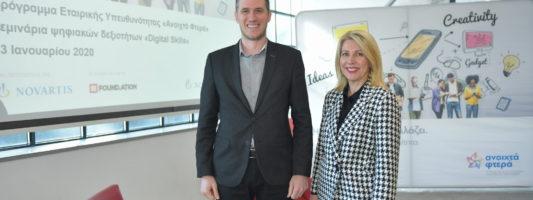 H Novartis δίνει «φτερά» στους νέους