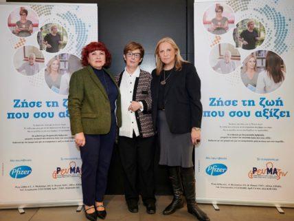 Pfizer Hellas: Εκστρατεία ευαισθητοποίησης με μήνυμα «Ζήσε τη ζωή που σου αξίζει»