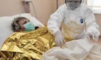 Κορονοϊός: Πέντε φορές πιο φονικός από τη γρίπη