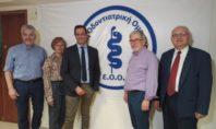 Ελληνική Οδοντιατρική Ομοσπονδία: Η κυβέρνηση να στηρίξει τους επιστήμονες – ελεύθερους επαγγελματίες, που έχουν πληγεί από την πανδημία.