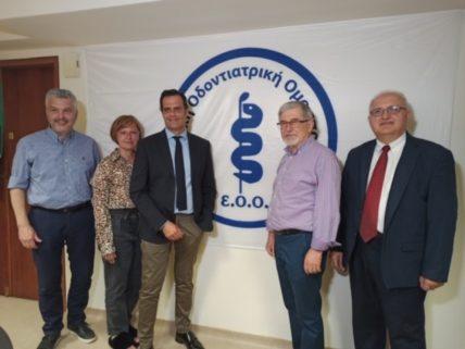 Ελληνική Οδοντιατρική Ομοσπονδία: Η κυβέρνηση να στηρίξει τώρα τους Επιστήμονες για να αποφευχθεί νέο κύμα «μετανάστευσης»