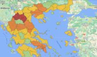 Κορoνοϊός: Οι περιοχές που αλλάζουν επίπεδο συναγερμού σήμερα 26 Οκτωβρίου