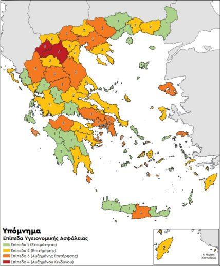 Κορονοϊός: Δείτε σε ποιο επίπεδο βρίσκεται η περιοχή σας – Ποια  μέτρα ισχύουν