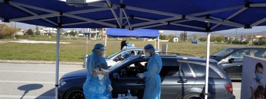ΕΟΔΥ: Που γίνονται σήμερα 23 Νοεμβρίου δωρεάν rapid test