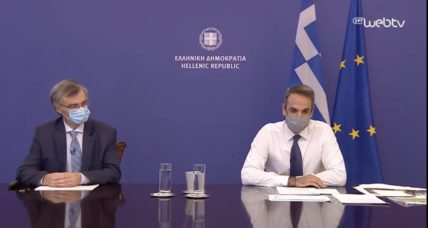 Lockdown έως τις 30 Νοεμβρίου ανακοίνωσε ο πρωθυπουργός – Ποιοι θα πάρουν επίδομα 800 ευρώ