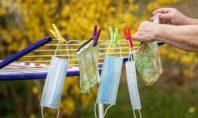 Κορονοϊός: Νέες οδηγίες του Κέντρου Ελέγχου Νοσημάτων των ΗΠΑ για τη χρήση μασκών