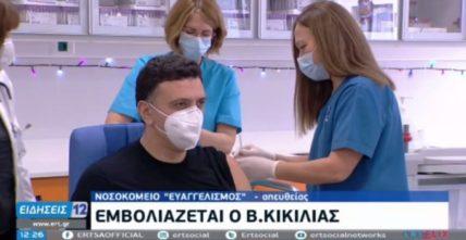 Εμβολιάστηκε στο Νοσοκομείο «Ευαγγελισμός» ο Βασίλης Κικίλιας