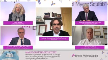 Η Ανοσο-Ογκολογία στην COVID-19 εποχή – Νέες συνθήκες και εξελίξεις στη φροντίδα των ογκολογικών ασθενών