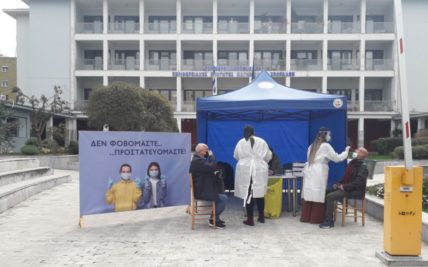 ΕΟΔΥ: Πού γίνονται δωρεάν rapid tests κορονοϊού σήμερα Δευτέρα 19 Απριλίου