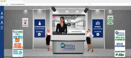 3.590 επισκέπτες στο Hellas PHARM – Virtual Edition