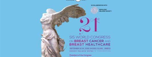 21ο Παγκόσμιο Συνέδριο της Διεθνούς Εταιρείας Μαστολογίας